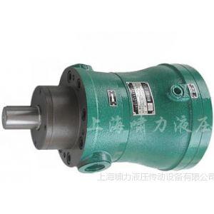 供应2.5MCY14-1B高压油泵柱塞泵*压力高寿命长 2.5MCY14-1B轴向柱塞泵