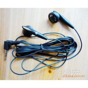 供应库存黑色耳机 环保耳机 仅1.6元 库存MP3耳机