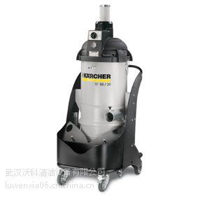 武汉沃科清洁设备供应IV 100/75 工业用吸尘吸水器