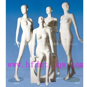 供应橱窗展示模特/全身展示模特/亮光时装模特/厂家订做。款式新颖