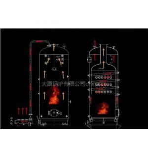 供应晋中2吨蒸汽锅炉/2吨蒸汽锅炉销售价格