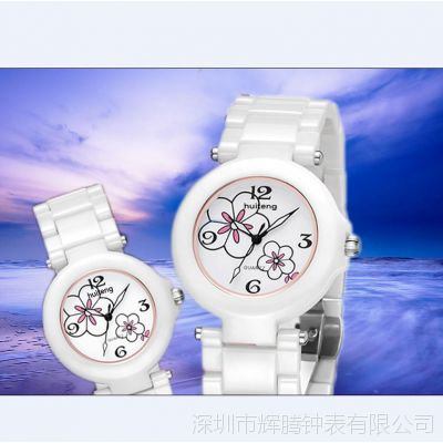 时尚进口陶瓷女士手表 茶花表面进口石英机芯手表 淘宝热销