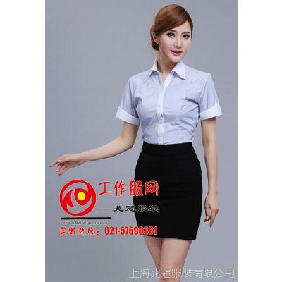 高档女装 女式短袖衬衣 职业装工作衬衫 可定做绣logo