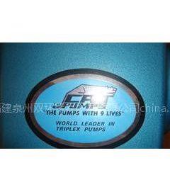 供应美国猫牌6767 Pump - NAB 泵
