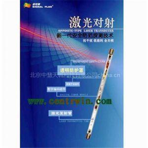 供应激光对射探测器 XTJ/P4-100