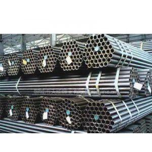 供应浙江热镀锌钢管/热镀锌钢管规格