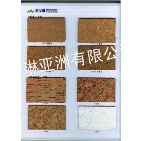 供应美宝琳优质软木平板、优质装饰地板材料
