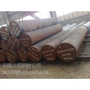 供应销售兴澄1538MV,20MnCr5-2,23MnVB,23MnNiMoCr54圆钢