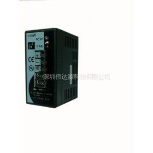 供应厂家直销NL1100D-24,24V5A100W导轨式电源适配器