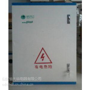 供应供应配电箱 一表位电表箱金属电表箱