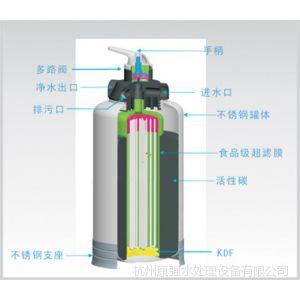 供应不锈钢净水器 家用净水器招商代理 厂家直销