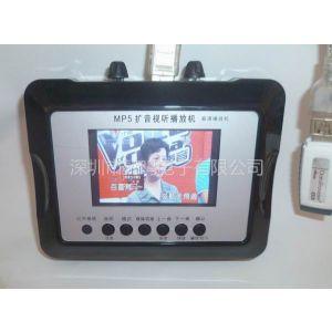 供应大量供高清视频MP5扩音机播放器mp5播放器MP5视频扩音器