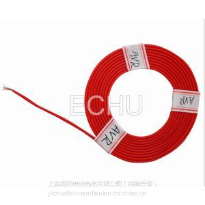 AVR低压单芯线,汽车线,电气安装用线,电子线ECHU上海电缆厂直销