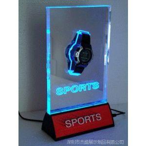 供应亚克力 有机玻璃LED发光手表广告展示桌牌