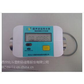 供应供应超声波水表(阀控)