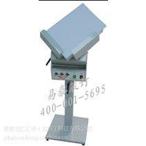 供应台式 立式撞纸机