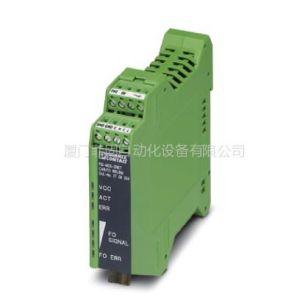 供应菲尼克斯SCRJ光纤接头组件PSM-SET-SCRJ-DUP/2-HCS/PN郑州开封平顶山销售