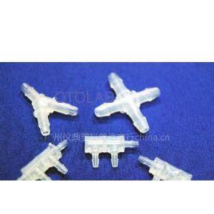 供应多型式 小型塑料接头