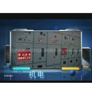 供应 煤矿安全施工动画制作设计公司