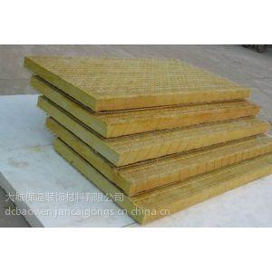 供应▓插丝钢丝网岩棉板▓▓钢丝网干挂岩棉板价格▓