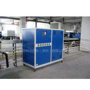 供应水冷式冻水机