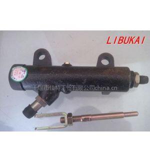 供应离合器总泵(加强型)1604Z56-010小头