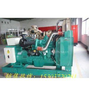 供应陕西发电机,陕西发电机组,陕西柴油发电机