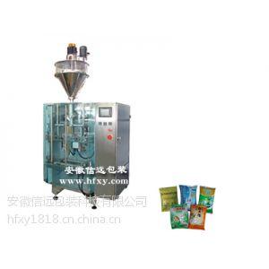 供应食品添加剂包装机