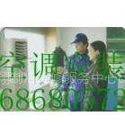 供应宣武区大观园格力空调售后维修中心68680572