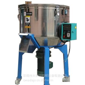供应现货销售 东莞塑料搅拌机 立式搅拌机