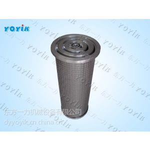 供应东方优质液压滤芯FX-850*40H控制流量压力