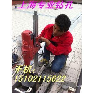 供应上海专业打墙洞 专业开槽 承接拆除拆旧