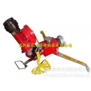 供应自摆式消防水炮(PSYZB)