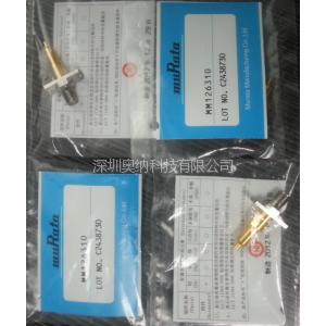 供应村田射频头126310射频测试头 高频测试头