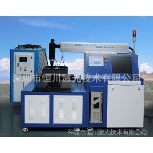 供应HC-G-400W硅钢片激光焊接|深圳激光设备厂家|激光焊接机多少钱