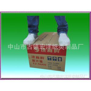 室内照明灯具纸箱批发,五层饰品包装纸箱 佛山市纸箱包装供应