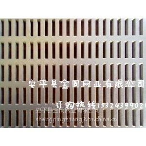 供应装饰用长圆孔板网 炉子通风用长圆孔板网价格