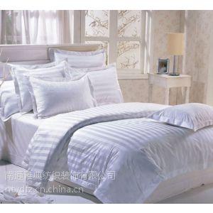 供应宾馆酒店床上用品价格明细-厂家配置