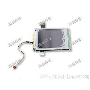 供应各型号喷码 绣花 LCD LCM 液晶显示模块