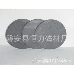 供应恒固磁材专业生产和研发各种类永磁铁氧体、钕铁硼强磁的产品