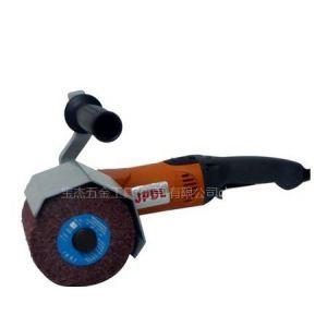 供应电动抛光机|电动砂光机|电动拉丝机|手提抛光拉丝机|平面拉丝机抛光|金属拉丝机