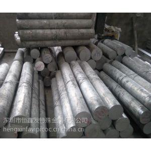 供应供应LC4 705 LC9 LC10 LC15 157 919 LC19铝合金板