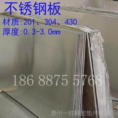 不锈钢板|316L厚度0.5MM可切割加工 0.3MM-3.0MM