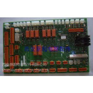 供应KM722080G11巨人通力电梯电子板