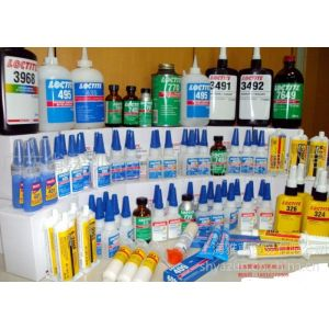 供应汉高乐泰瞬干胶、螺纹锁固胶、管螺纹密封胶、厌氧胶、UV胶、表面处理剂……