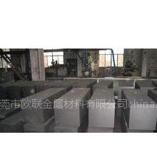 供应美国步高石墨材料EDM-C3进口石墨
