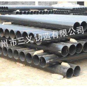 供应机制铸铁管供应价格