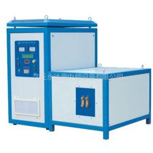 供应供应周口超音频感应加热设备价格 周口高频炉厂