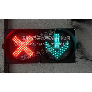 供应302红叉绿箭车道灯、红绿通行灯、雨棚灯、交通红绿灯、交通信号灯、隧道灯