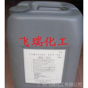 供应企业集采 日本吉富 止痒剂 化妆品原料 吡啶硫酮锌 去屑剂ZPT